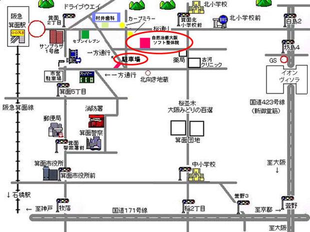 アクセス略図