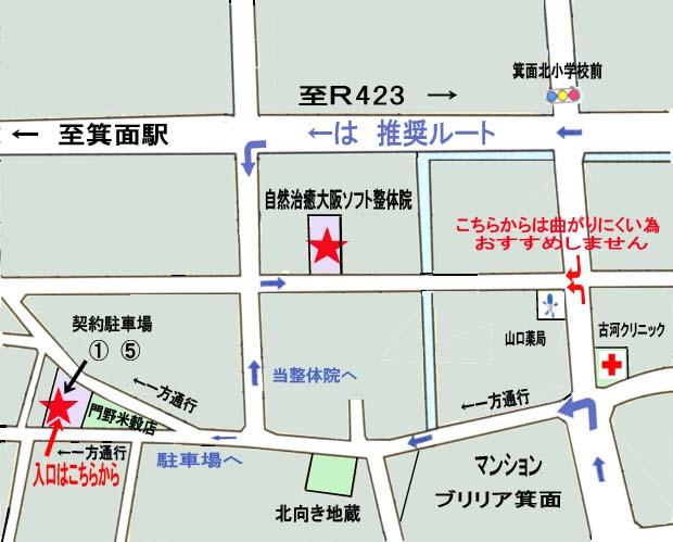 近隣推奨ルート地図3