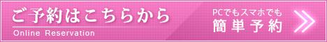 web468x60_pink